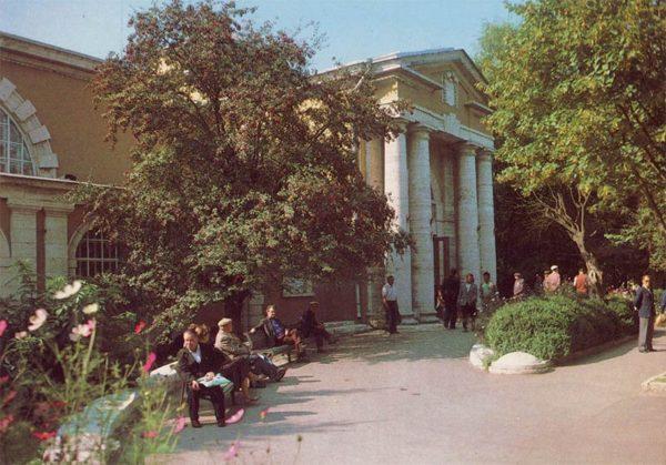 Грязелечебница. Пятигорск, 1988 год