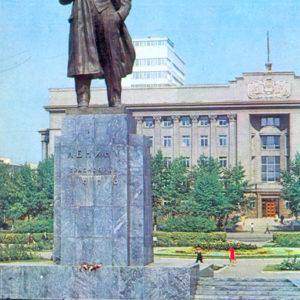 Нальчик, памятник В.И. Ленину. Красноярск, 1977 год