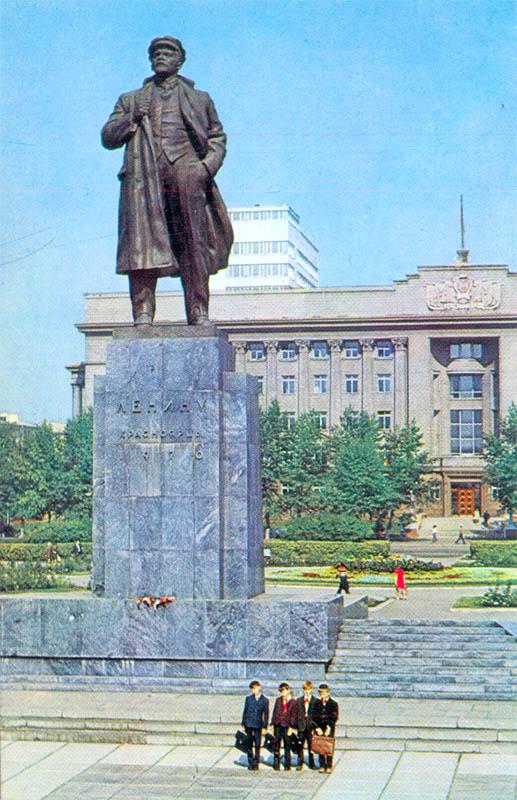 Nalchik, a monument to VI Lenin. Krasnoyarsk, 1977