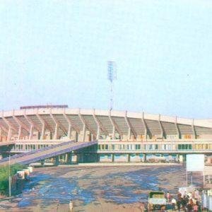 Central Stadium. Krasnoyarsk, 1977