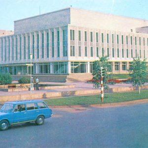 Краевой дом политпросвещения. Красноярск, 1977 год