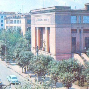 Institute of Technology. Krasnoyarsk, 1977