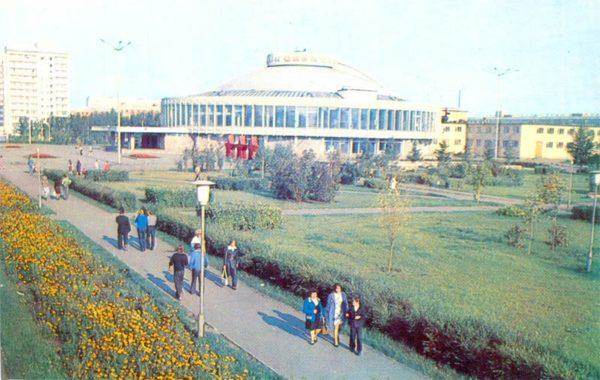 Цирк. Красноярск, 1977 год