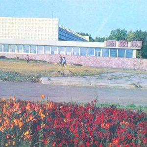 Концертно-танцевальный зал. Красноярск, 1977 год