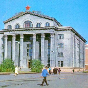 Краевая библиотека им. В.И. Ленина, 1977 год