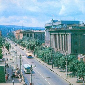 Peace Avenue. Krasnoyarsk, 1977