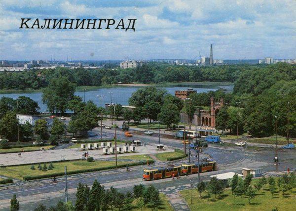 Площадь Маршала Василевского. Калининград, 1987 год