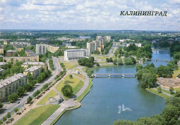 Новые жилые кварталы. Нижний пруд. Калининград, 1987 год