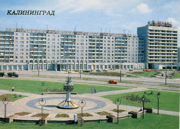 Дворец бракосочетания. Калининград, 1987 год