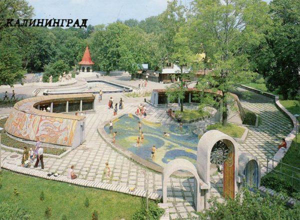 Детский городок зоопарка. Калининград, 1987 год