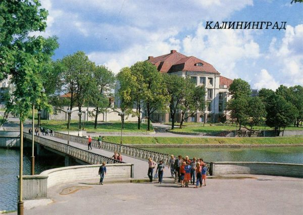 Областной историко-художественный музей. Калининград, 1987 год