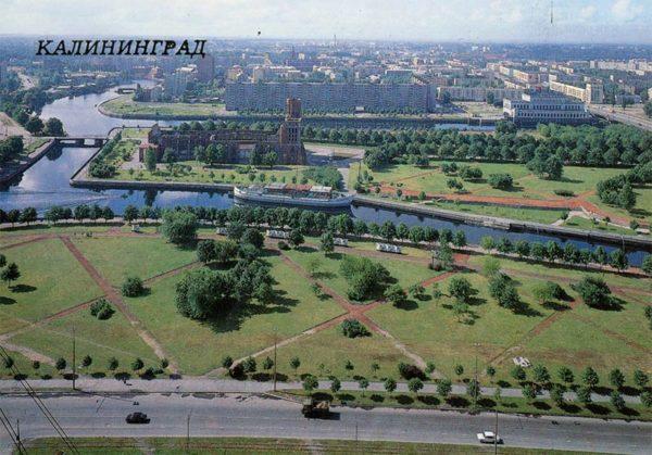 Вид на город. Зеленый остров. Калининград, 1987 год