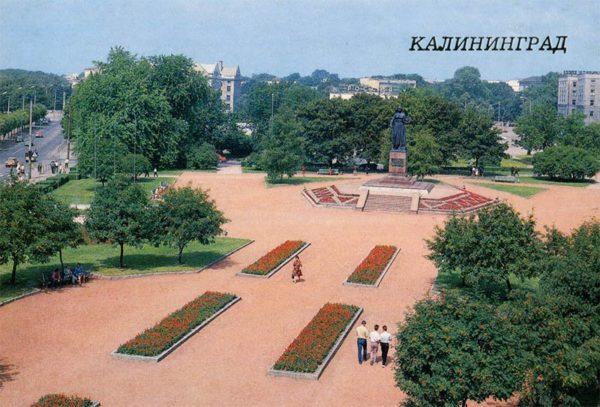 "Монумент ""Мать Россия"". Калининград, 1987 год"