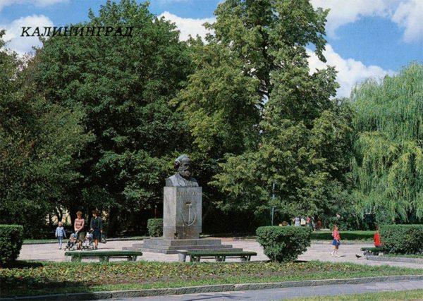 Памятник Карлу Марксу. Калининград, 1987 год