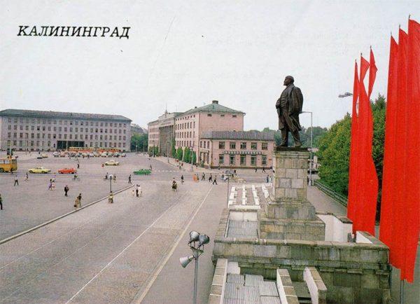 Площадь Победы. Памятник В.И. Ленину. Калининград, 1987 год