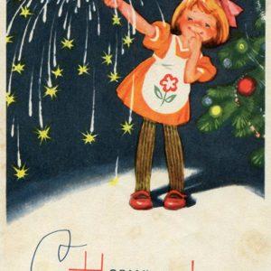 Happy New Year 1965