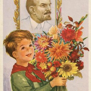 Congratulations on the anniversary of the Great October Revolution, in 1962