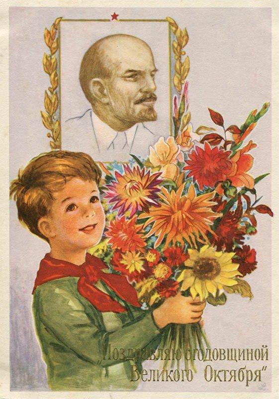 Поздравляю с годовщиной Великого Октября, 1962 год