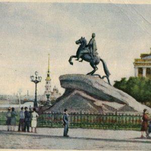 """""""Медный всадник"""", художник И. Павлов. Ленинград, 1958 год"""
