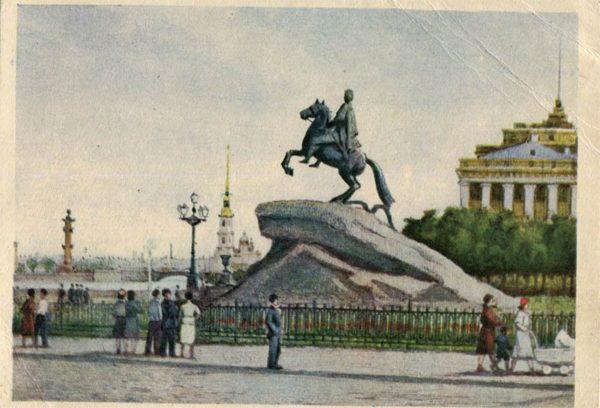 """""""The Bronze Horseman"""", artist Ivan Pavlov. Leningrad, 1958"""