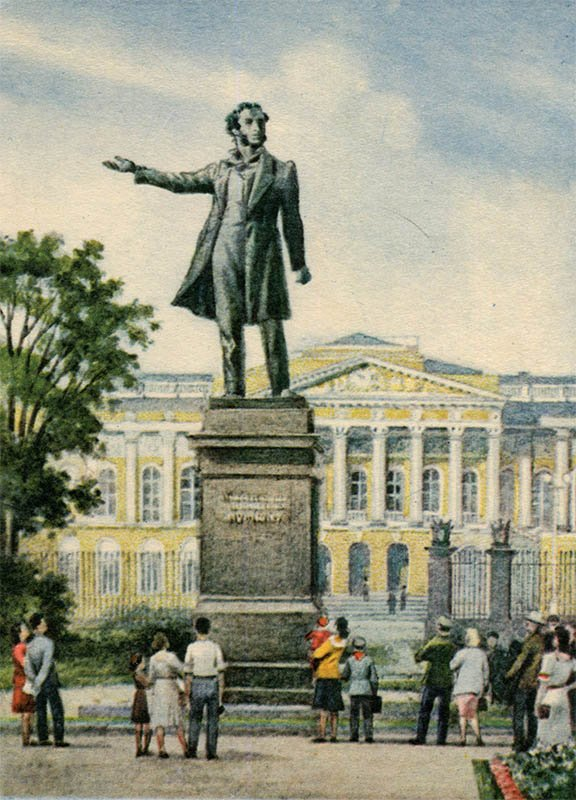 AS monument Pushkin, the artist Ivan Pavlov. Leningrad, 1958