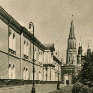 Арсенал. Кремль. Москва, 1955 год