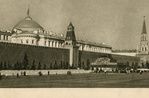 the Kremlin and the mausoleum look. Moscow, 1955