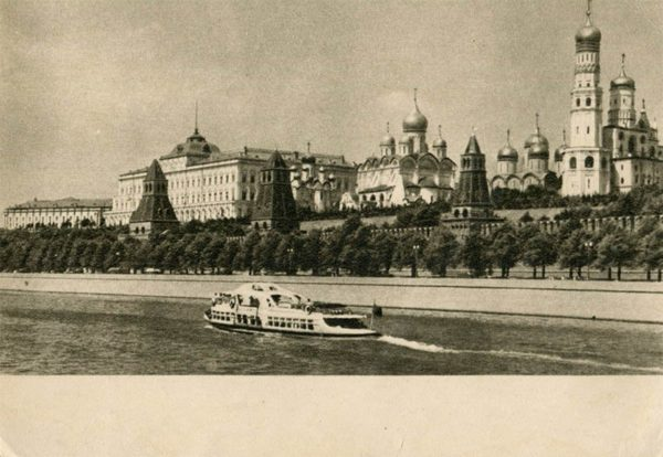 The Kremlin, view from Moscow River bridge. Moscow, 1955