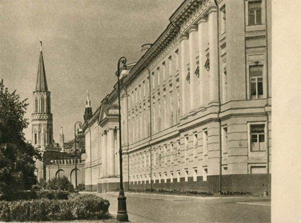 Здание правительства СССР. Москва, 1955 год