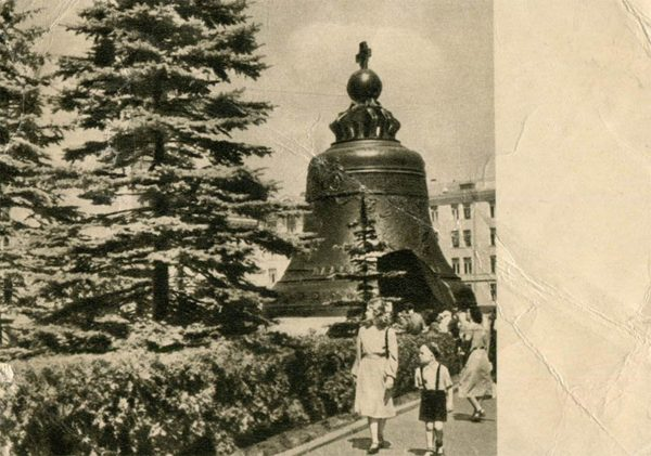 Царь-колокол. Москва, 1955 год