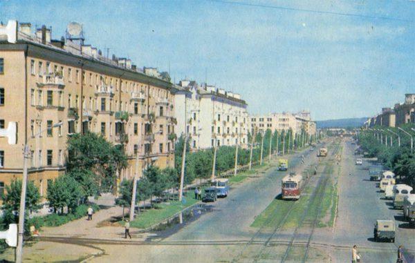 Проспект Мира. Комсомольск-на-Амуре, 1975 год