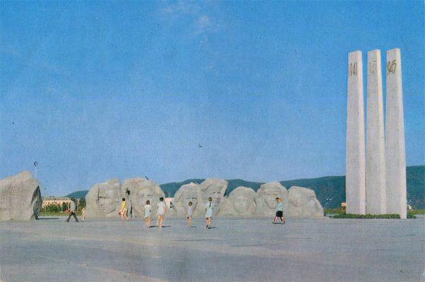 Памятник погибшим в годы Великой Отечественной войны. Комсомольск-на-Амуре, 1975 год