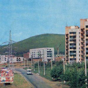 City satellite Sunny. Komsomolsk-on-Amur, 1975