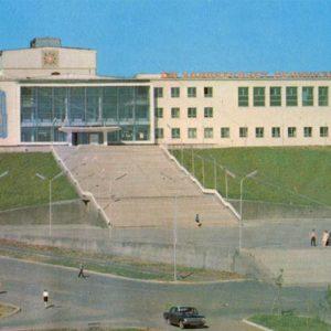 Amursk. Palace of Culture. Komsomolsk-on-Amur, 1975