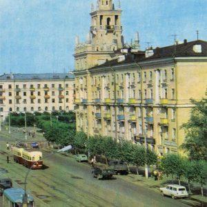 Prospect Lenin. Komsomolsk-on-Amur, 1975