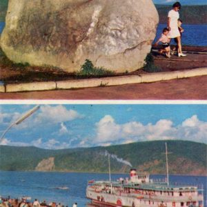 The monument on the embankment of the Amur. The steamer, which arrived the first builders of the city. Komsomolsk-on-Amur, 1975