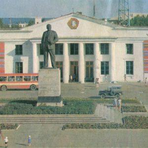 House builders culture. Komsomolsk-on-Amur, 1975