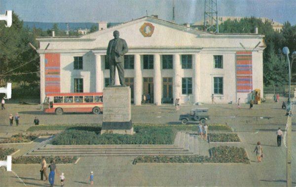 Дом культуры строителей. Комсомольск-на-Амуре, 1975 год