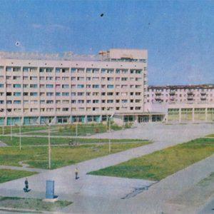 "Hotel ""Sunrise"". Komsomolsk-on-Amur, 1975"