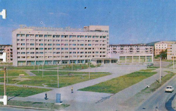 """Гостиница """"Восход"""". Комсомольск-на-Амуре, 1975 год"""