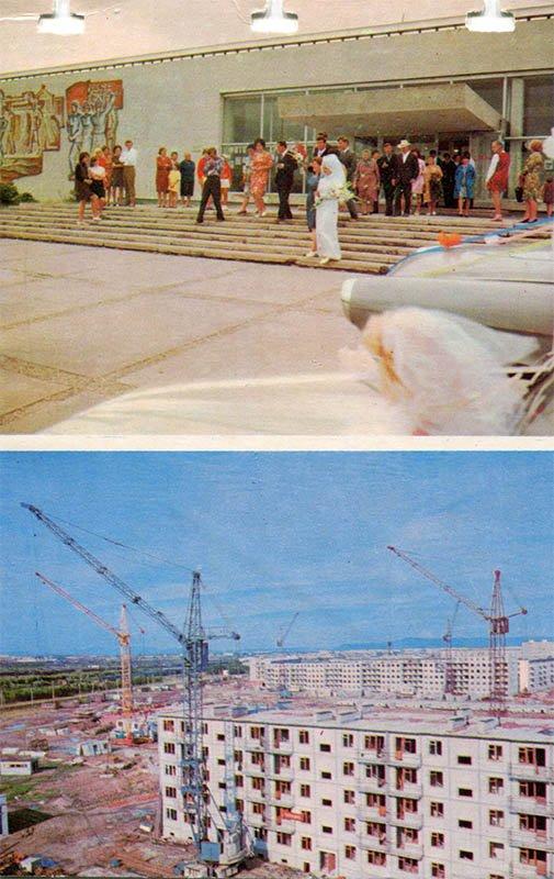 Дом молодежи. Строится новый микрорайон. Комсомольск-на-Амуре, 1975 год