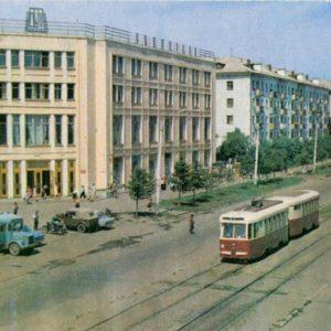 The central department store. Komsomolsk-on-Amur, 1975