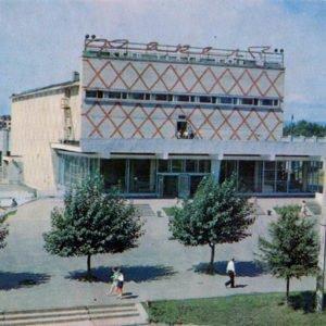 """Широкоформатный кинотеатр """"Факел"""". Комсомольск-на-Амуре, 1975 год"""