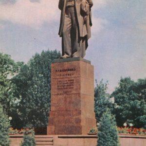 Памятник Т.Г. Шевченко. Киев, 1962 год