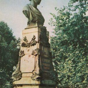AS monument Pushkin. Odessa, 1962