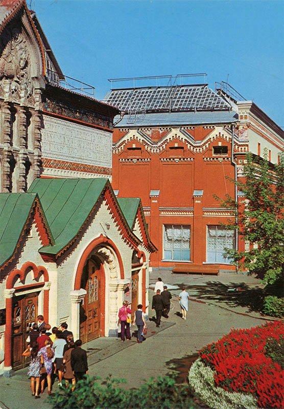 Государственная Третьяковская галерея. Москва, 1980 год