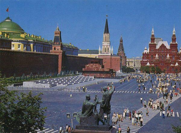 Красная площадь. Москва, 1980 год