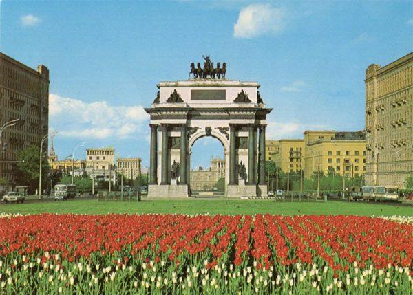 Триумфальная арка. Москва, 1980 год