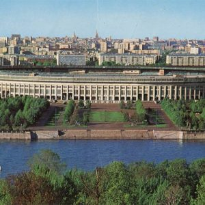 Central stadium named after VI Lenin. Moscow, 1980