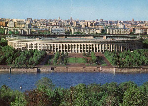 Центральный стадион имени В.И. Ленина. Москва, 1980 год